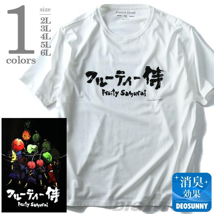 フルーティー侍コラボ プリント半袖Tシャツ 消臭テープ付 fs-001a