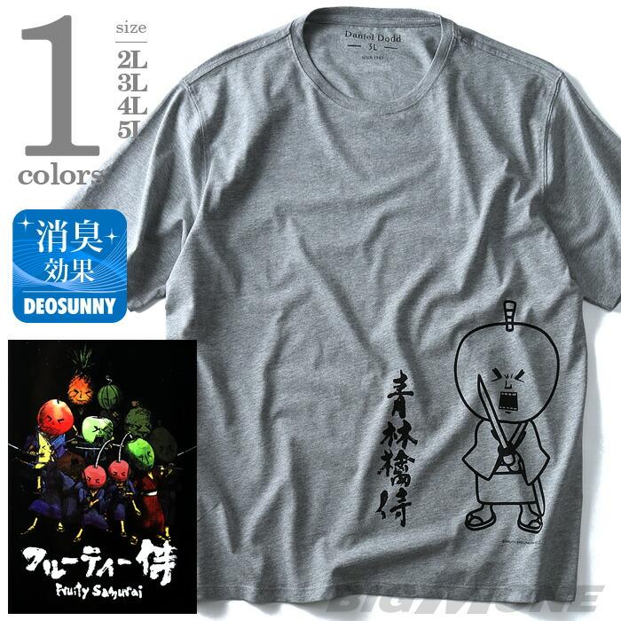フルーティー侍コラボ プリント半袖Tシャツ 消臭テープ付 fs-009a