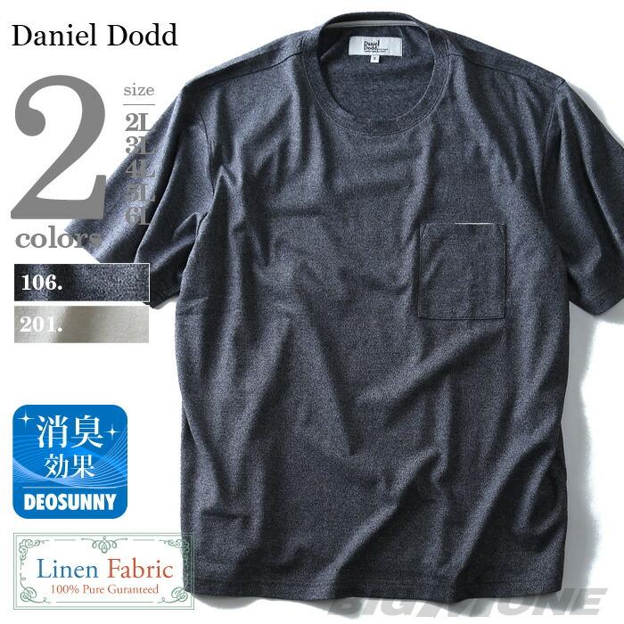 DANIEL DODD 麻混ポケット付き半袖Tシャツ 消臭テープ付 azt-1702105