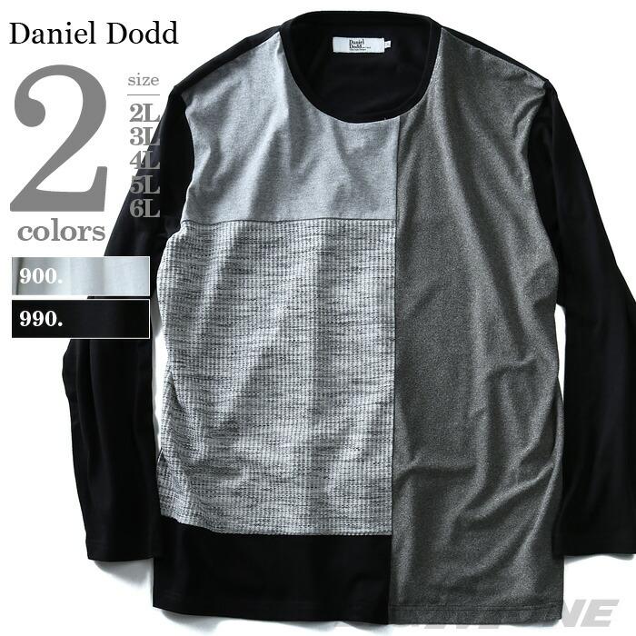 DANIEL DODD ブロッキング切替ロングTシャツ azt-170499