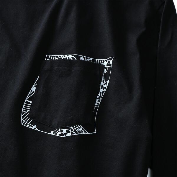 DANIEL DODD ポケット付長袖Tシャツ azt-180108