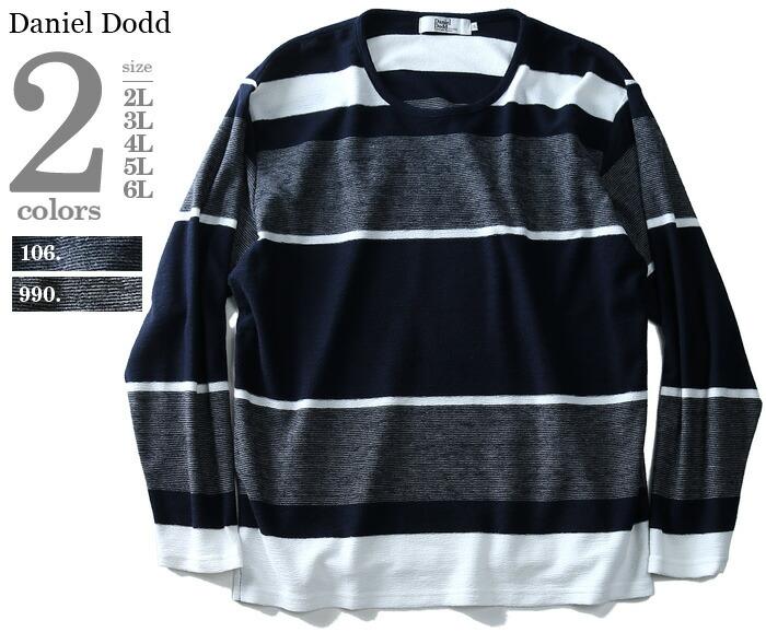 DANIEL DODD パネル切り替えロングTシャツ azt-180444
