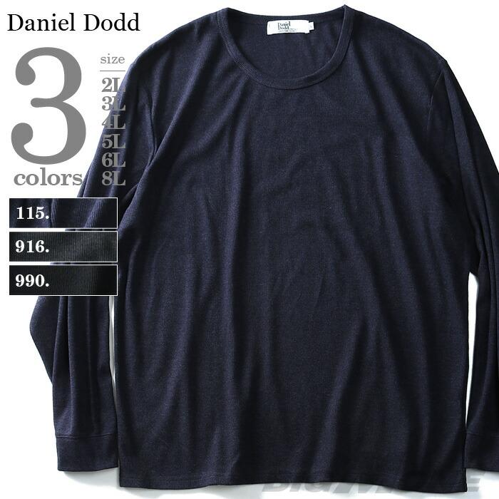 DANIEL DODD リブクルーネックロングTシャツ azt-180438