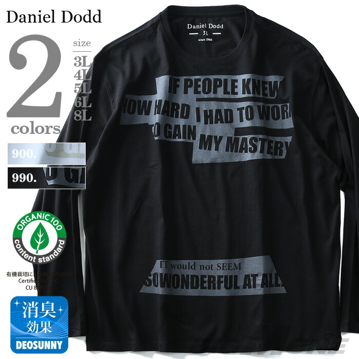 DANIEL DODD オーガニックコットンプリントロングTシャツ azt-180402