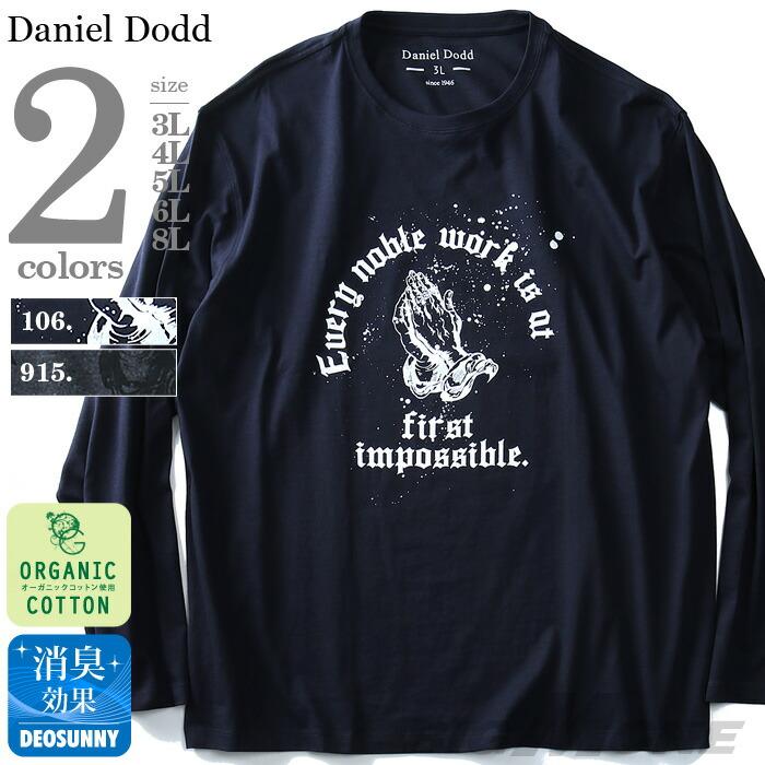 DANIEL DODD オーガニックコットンプリントロングTシャツ azt-180403