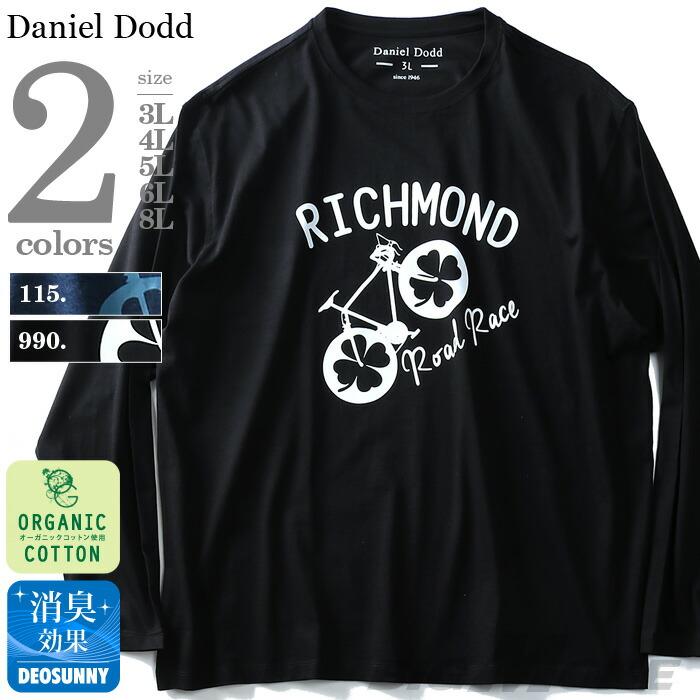 DANIEL DODD オーガニックコットンプリントロングTシャツ azt-180404