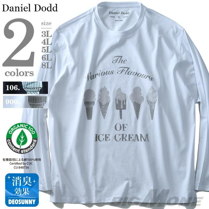 DANIEL DODD オーガニックコットンプリントロングTシャツ azt-180405