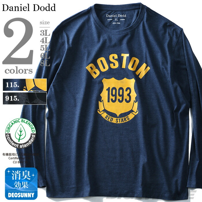 DANIEL DODD オーガニックコットンプリントロングTシャツ azt-180406