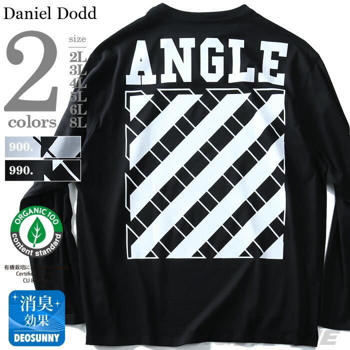 DANIEL DODD オーガニックコットンプリントロングTシャツ azt-180407
