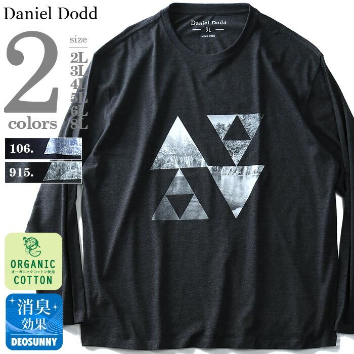 DANIEL DODD オーガニックコットンプリントロングTシャツ azt-180408