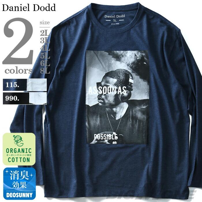 DANIEL DODD オーガニックコットンプリントロングTシャツ azt-180409