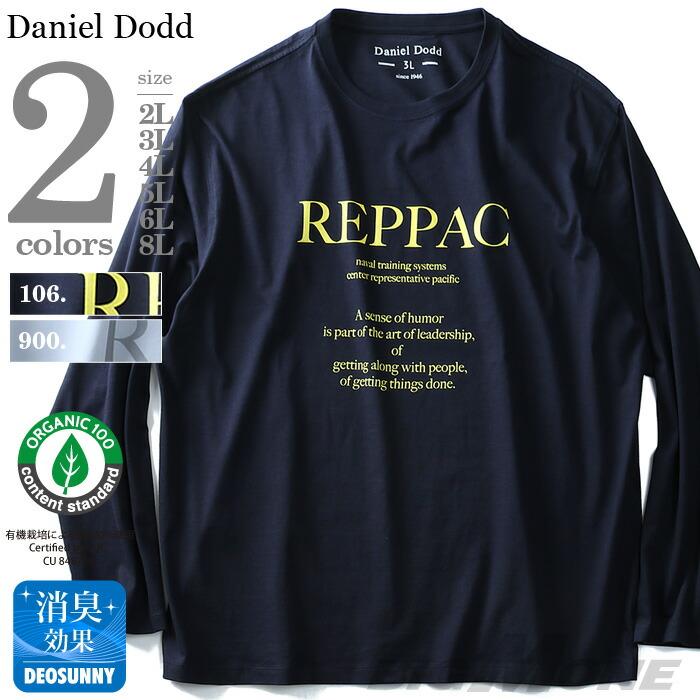DANIEL DODD オーガニックコットンプリントロングTシャツ azt-180410