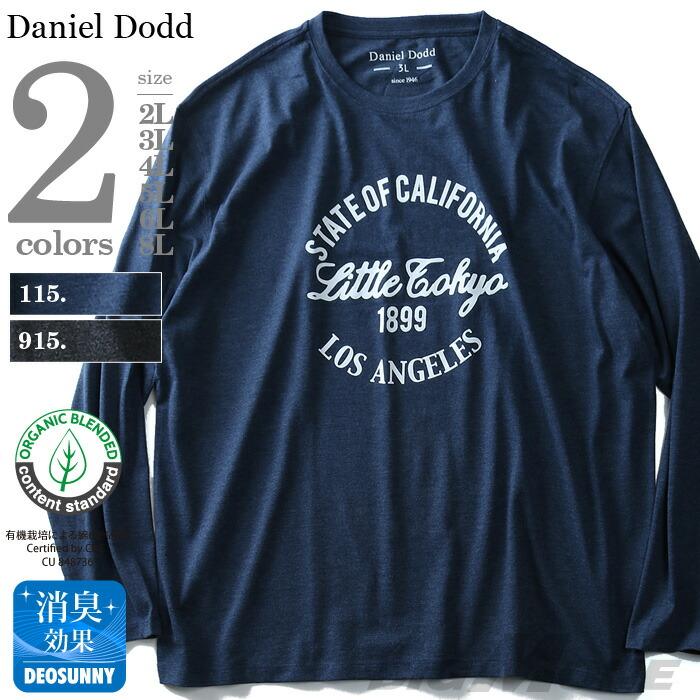 DANIEL DODD オーガニックコットンプリントロングTシャツ azt-180411