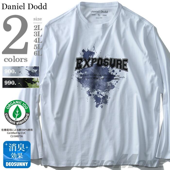 DANIEL DODD オーガニックコットンプリントロングTシャツ azt-180412