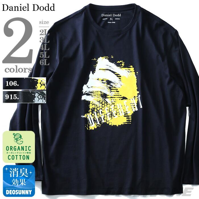 DANIEL DODD オーガニックコットンプリントロングTシャツ azt-180413