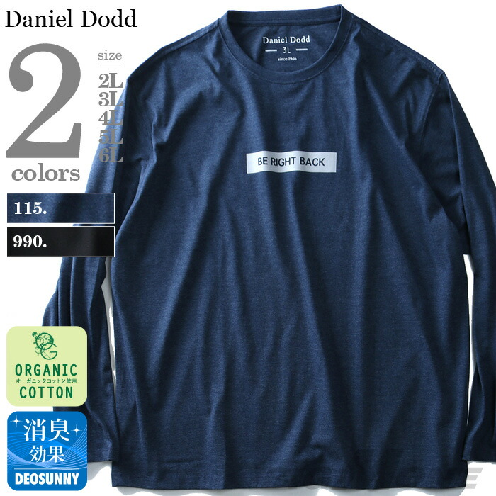 DANIEL DODD オーガニックコットンプリントロングTシャツ azt-180414