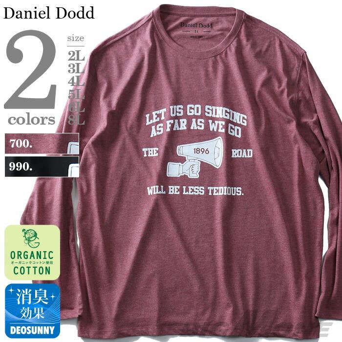DANIEL DODD オーガニックコットンプリントロングTシャツ azt-180415