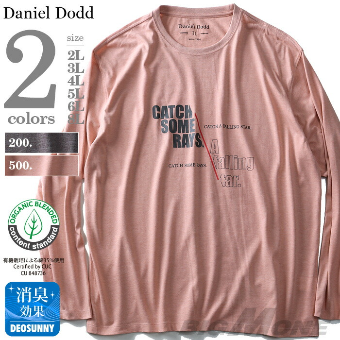 DANIEL DODD オーガニックコットンプリントロングTシャツ azt-180416