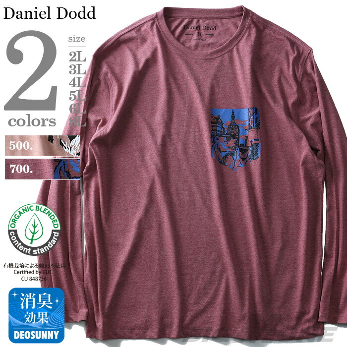 DANIEL DODD オーガニックコットンプリントロングTシャツ azt-180418