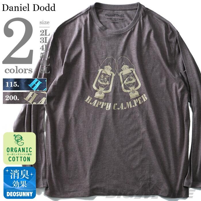 DANIEL DODD オーガニックコットンプリントロングTシャツ azt-180419