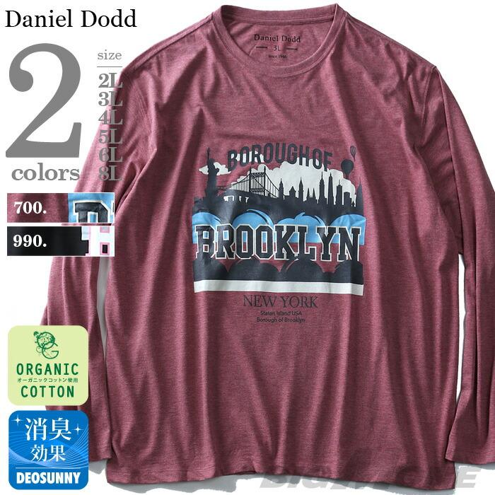 DANIEL DODD オーガニックコットンプリントロングTシャツ azt-180420