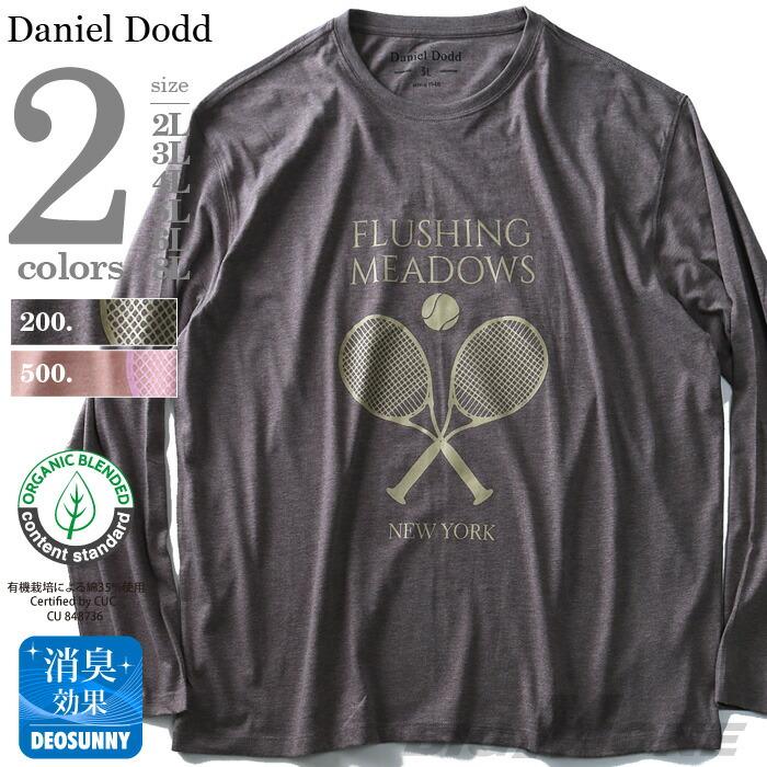 DANIEL DODD オーガニックコットンプリントロングTシャツ azt-180421