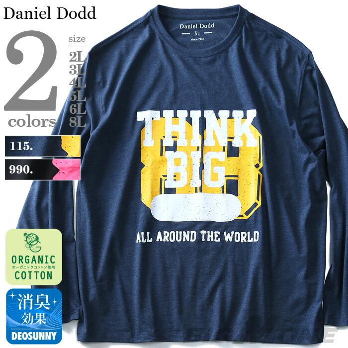DANIEL DODD オーガニックコットンプリントロングTシャツ azt-180422