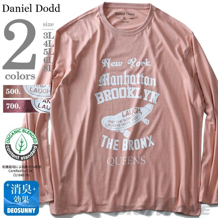 DANIEL DODD オーガニックコットンプリントロングTシャツ azt-180423
