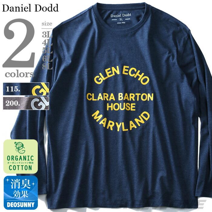 DANIEL DODD オーガニックコットンプリントロングTシャツ azt-180424