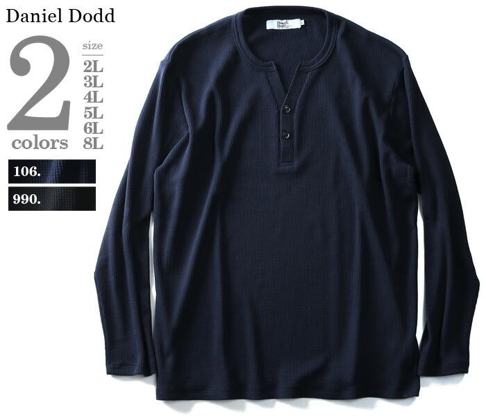 DANIEL DODD サーマルヘンリーネックロングTシャツ azt-180460