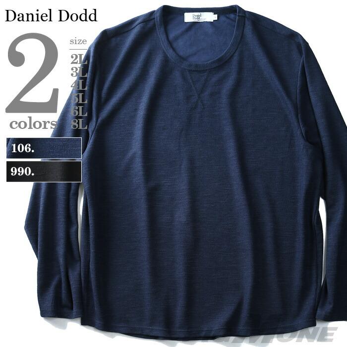 DANIEL DODD スラブサーマルロングTシャツ azt-180439