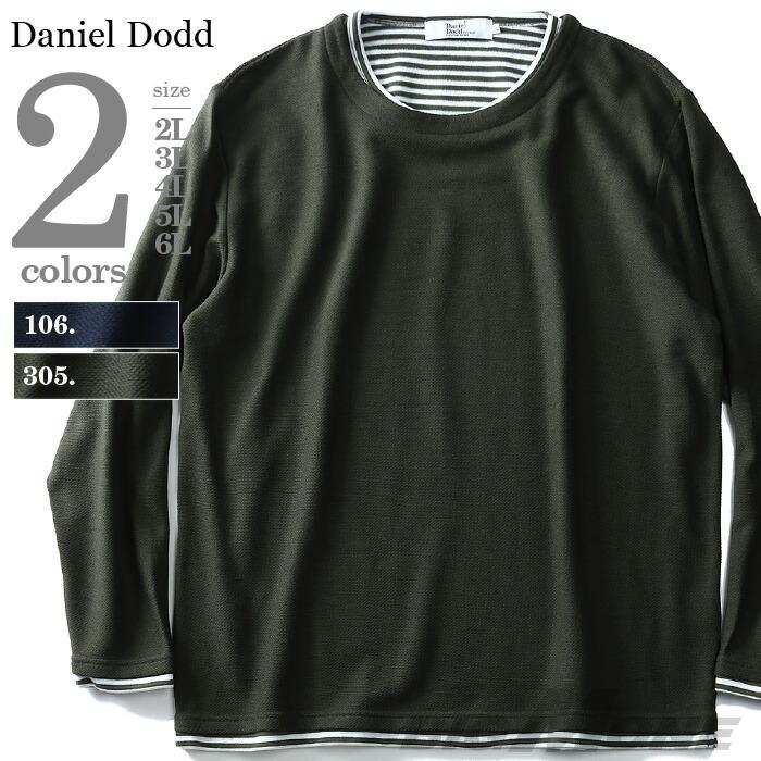 DANIEL DODD フェイクアンサンブルロングTシャツ azt-180452