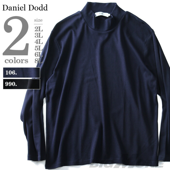DANIEL DODD スムスハイネックロングTシャツ azt-180464