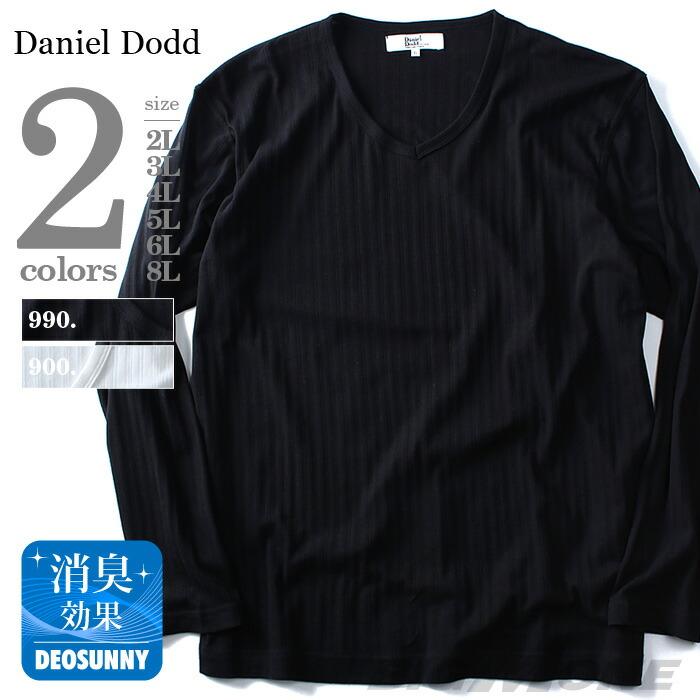 DANIEL DODD 針抜きVネックロングTシャツ azt-160459