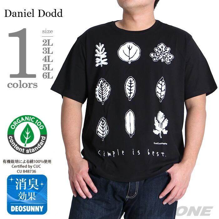 DANIEL DODD プリント半袖Tシャツ オーガニックコットン使用 azt-170269
