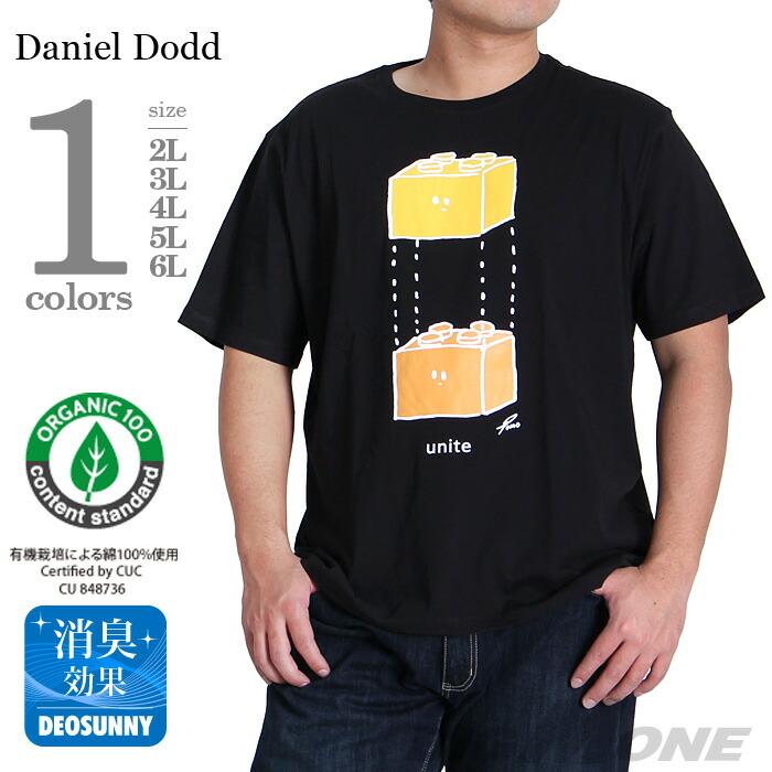 DANIEL DODD プリント半袖Tシャツ オーガニックコットン使用 azt-170276