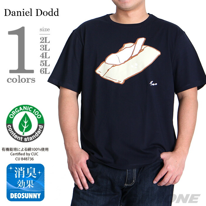 DANIEL DODD プリント半袖Tシャツ オーガニックコットン使用 azt-170277