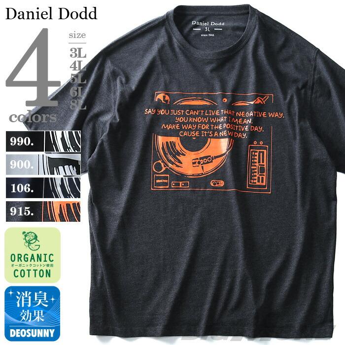 DANIEL DODD オーガニックプリント半袖Tシャツ azt-180212