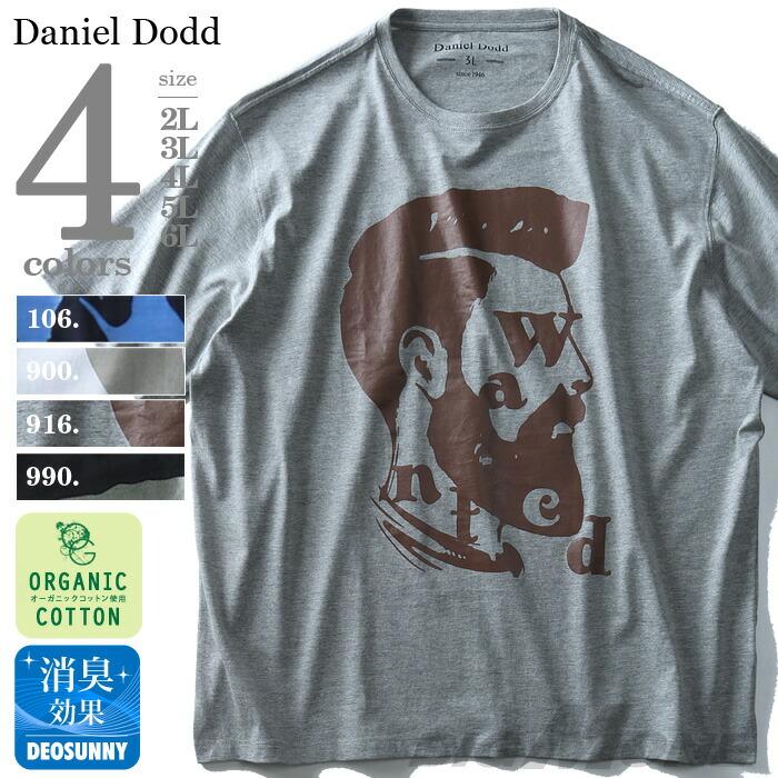 DANIEL DODD オーガニックプリント半袖Tシャツ azt-180214