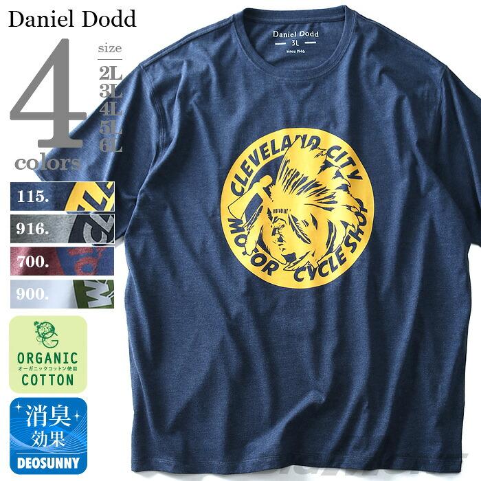 DANIEL DODD オーガニックプリント半袖Tシャツ azt-180215