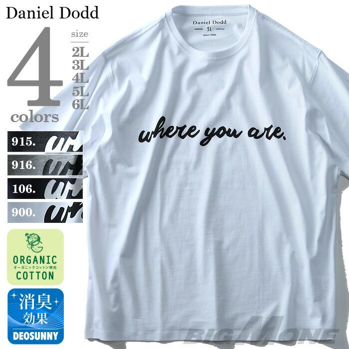 DANIEL DODD オーガニックプリント半袖Tシャツ azt-180216