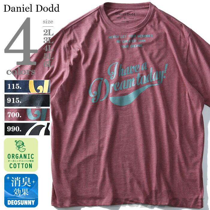 DANIEL DODD オーガニックプリント半袖Tシャツ azt-180217