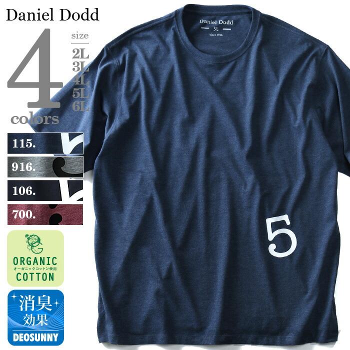 DANIEL DODD オーガニックプリント半袖Tシャツ azt-180218