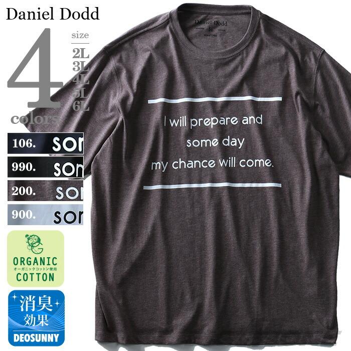 DANIEL DODD オーガニックプリント半袖Tシャツ azt-180221