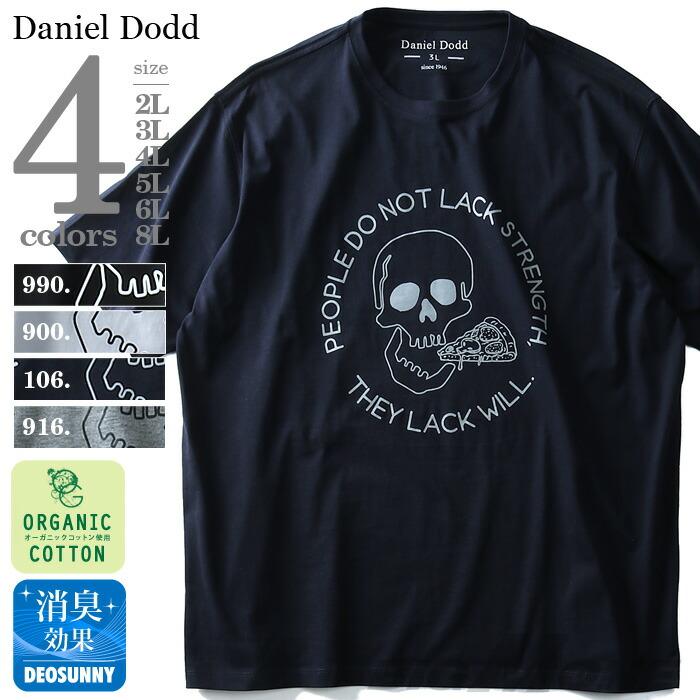 DANIEL DODD オーガニックプリント半袖Tシャツ azt-180223