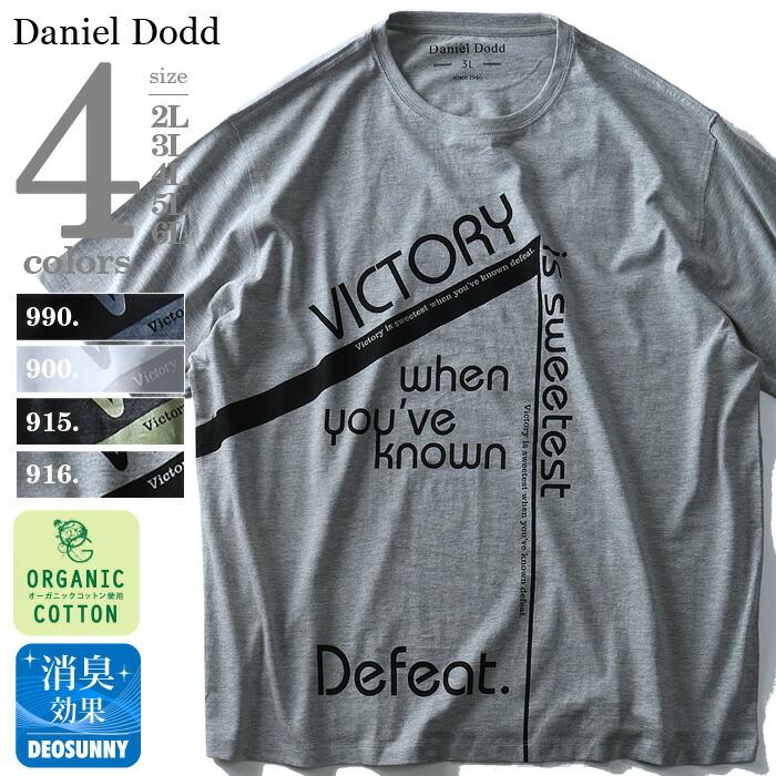 DANIEL DODD オーガニックプリント半袖Tシャツ azt-180224