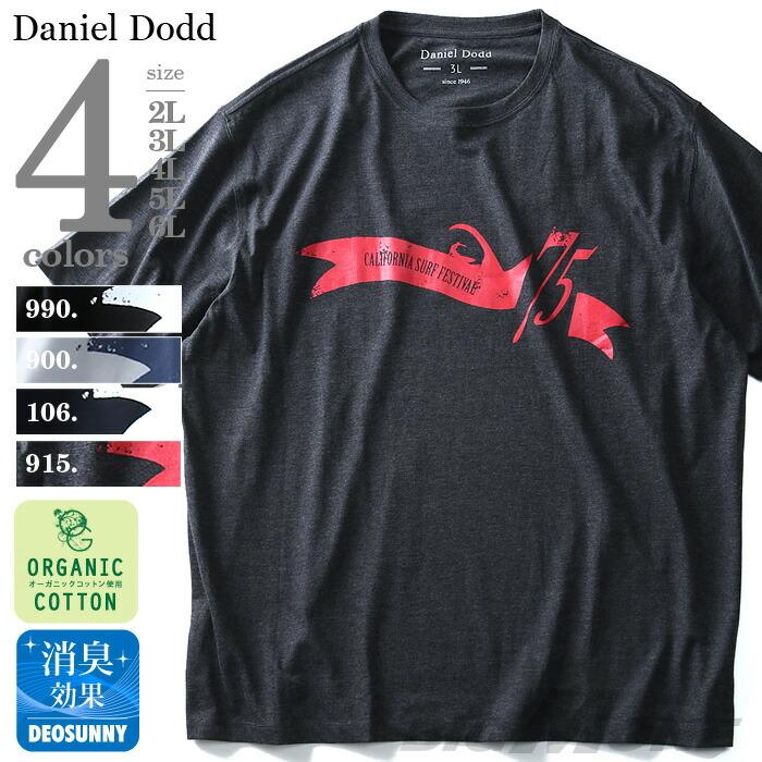 DANIEL DODD オーガニックプリント半袖Tシャツ azt-180225