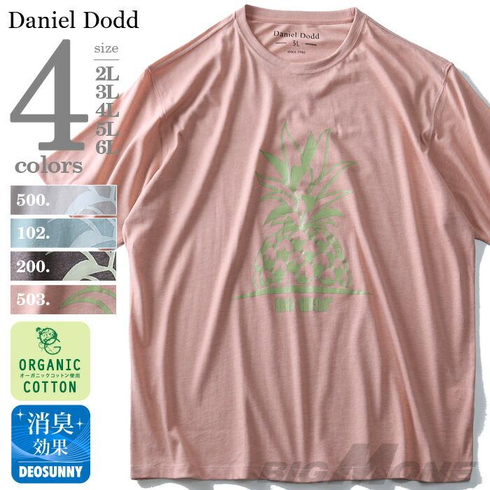 DANIEL DODD オーガニックプリント半袖Tシャツ azt-180226