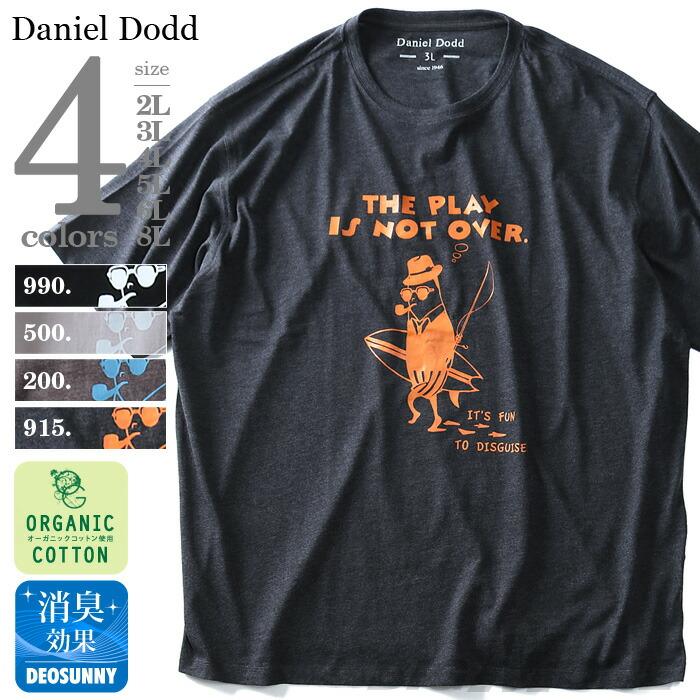DANIEL DODD オーガニックプリント半袖Tシャツ azt-180228