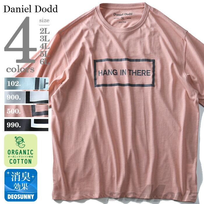 DANIEL DODD オーガニックプリント半袖Tシャツ azt-180229